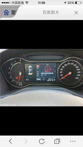 福特蒙迪欧致胜2.3仪表盘表盘显示汽车尾部有黄色i图片