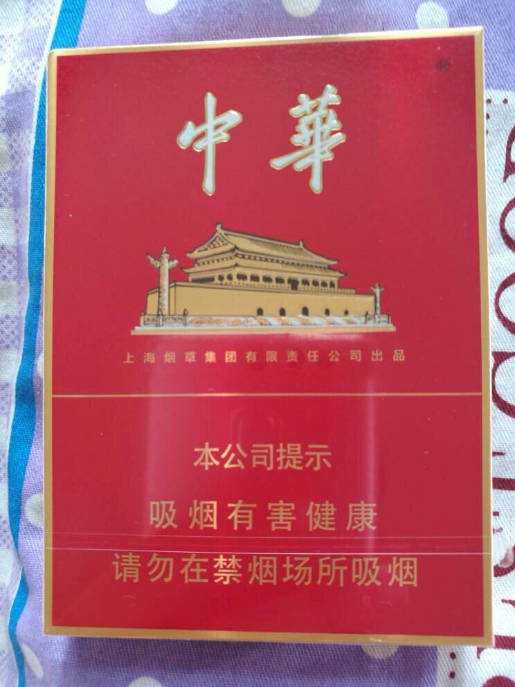 中华1951多少钱一包_这种中华烟多少钱一包.
