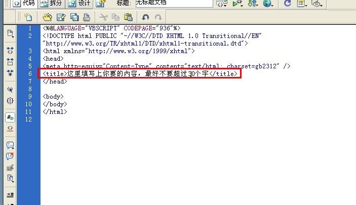 皇瑟网站网址_网站描述修改在哪个文件里就是那些黄色笔圈起的地方