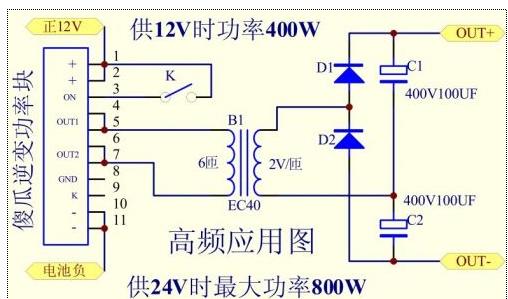 高频电鱼机后级能用igbt组成全桥,变成高压低频交流电
