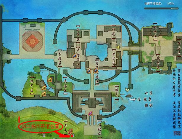 隋唐扬州城平面图