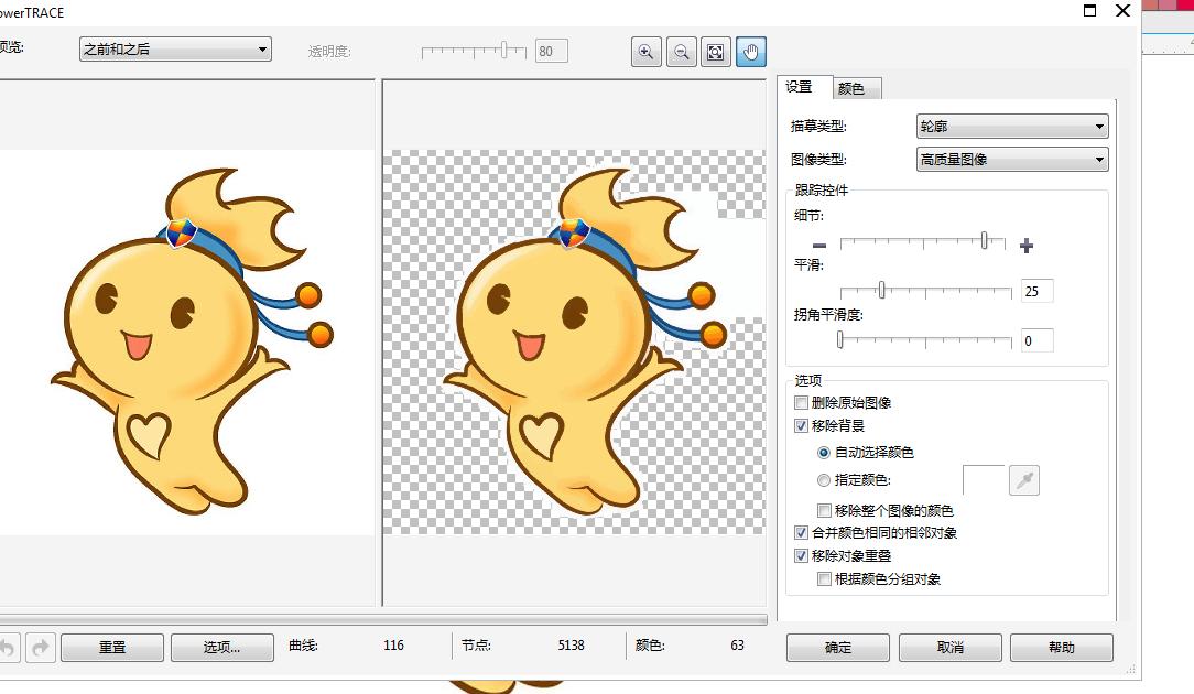 接下来是coreldrawx7软件将图片转换成矢量图的方法: 2:选中图片选择