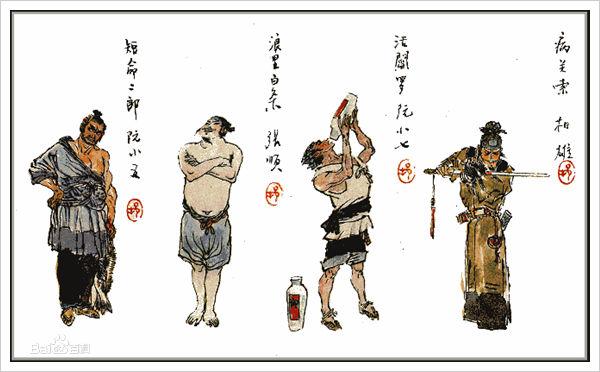 水浒108将(7张)