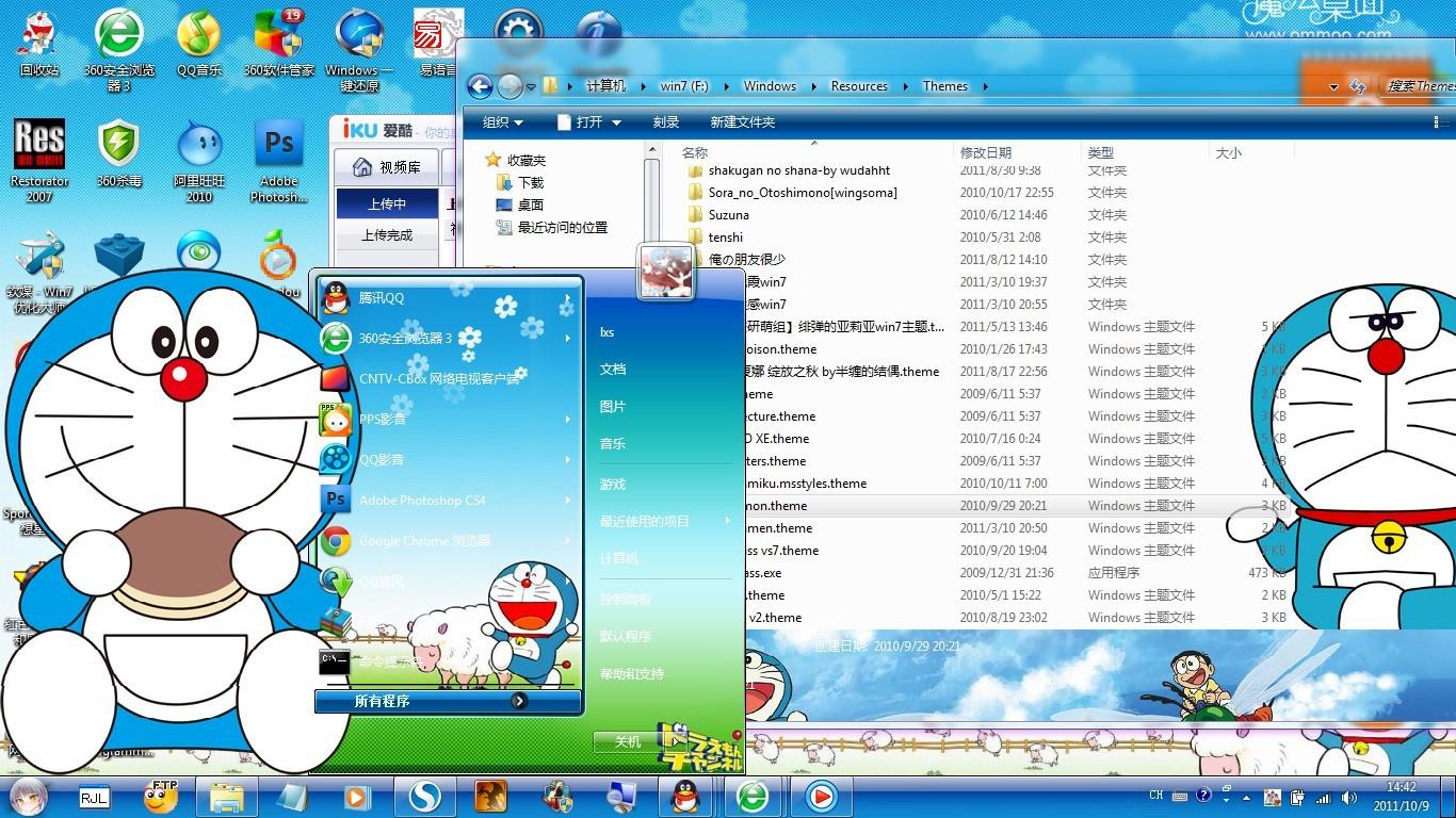 急求win7旗舰 64位操作系统 2007办公软件,最好是免费图片