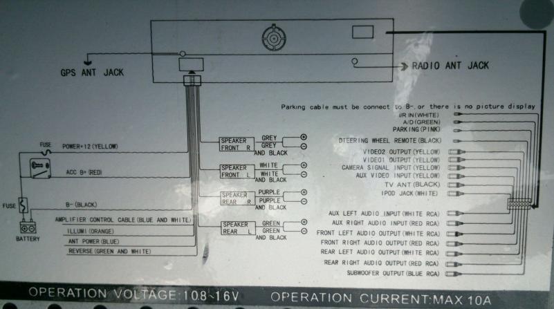 通用导航16针接线图