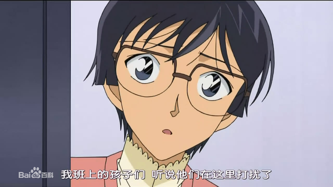 名侦探柯南中(为什么小林老师和佐藤警官长得很相似?图片