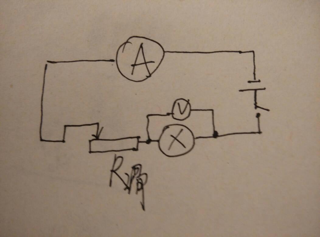 怎么画他的电路图?
