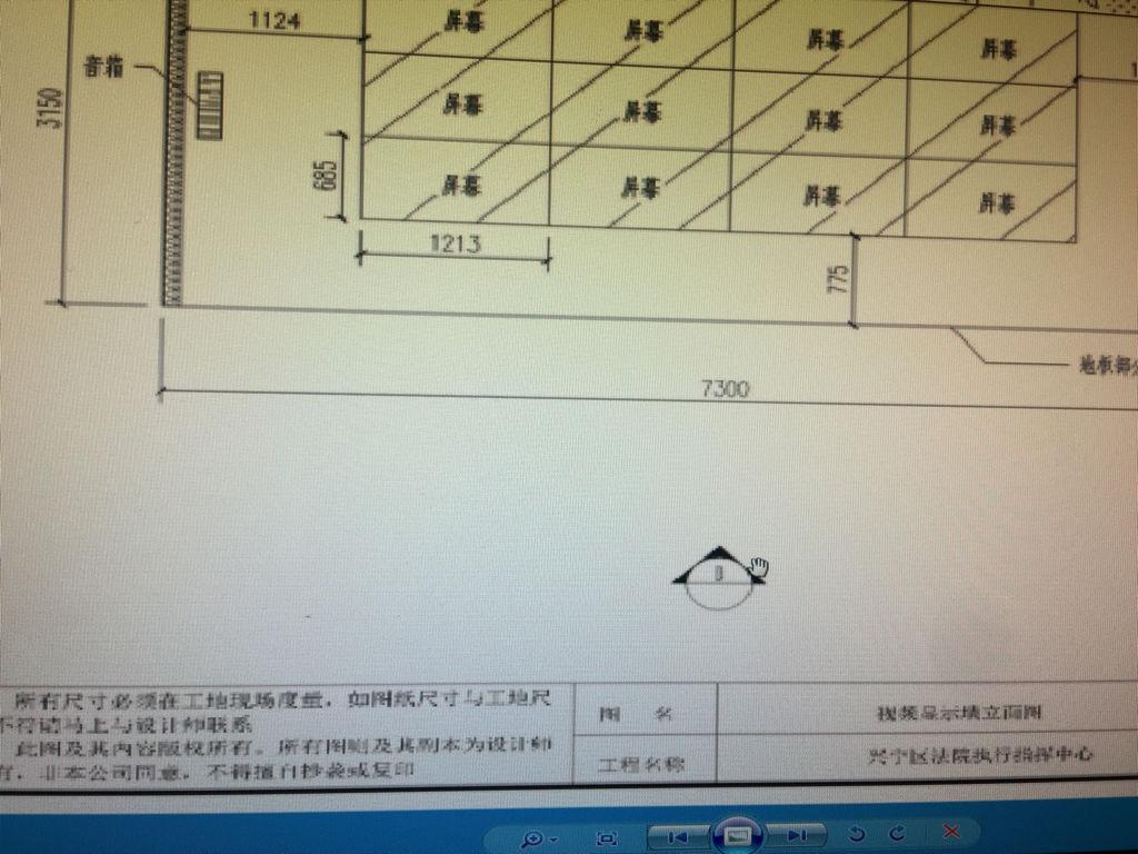 求助大神,下面三角形数字里面是符号?建筑工程解释图纸圆圈图片