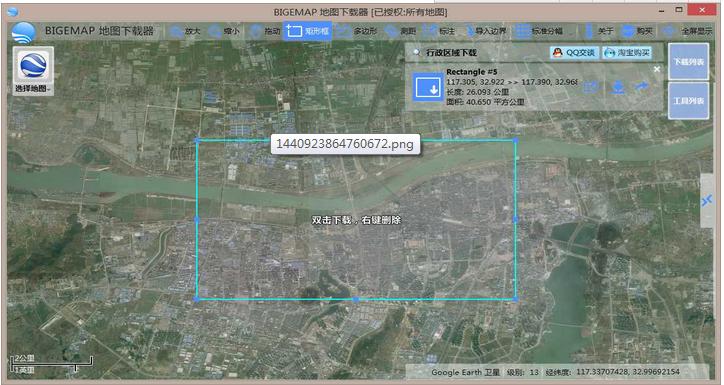 谷歌高清卫星地图2016免费批量下载?