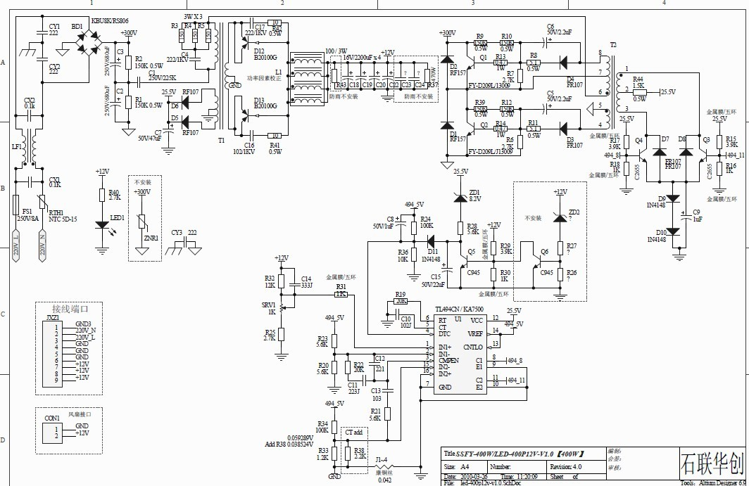 led开关电源故障分析