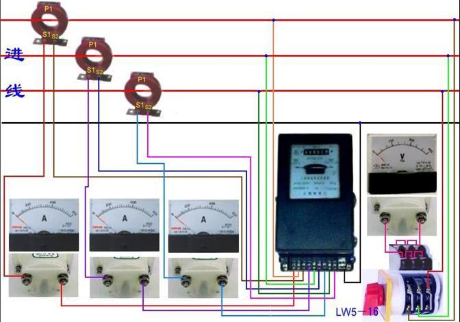 6个互感器接一个三相电能表和6个电流表怎么接