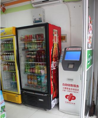 北京福彩自助彩票机加盟怎么联系?