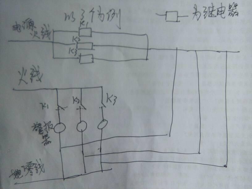 煤矿井下多个信号电铃,如何接线可以按每个按钮其他铃
