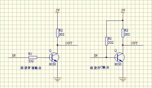 跪求数字量输出(晶体管)输出电路图