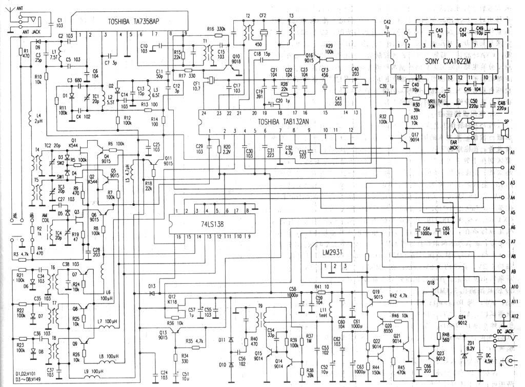 德生pl757的收音机,用电源可以正常使用,但用电池没有