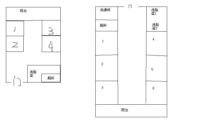 展开全部 四人间阳台朝北,冬天晒不到太阳,六人间阳台朝南,夏天太阳图片