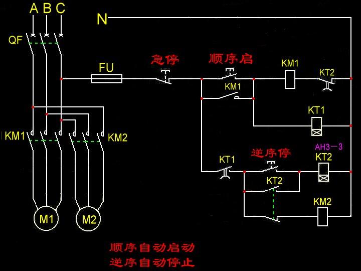 设计电路图,按下按钮sb1第一台电机启动5s后第二台自行启动按下按钮