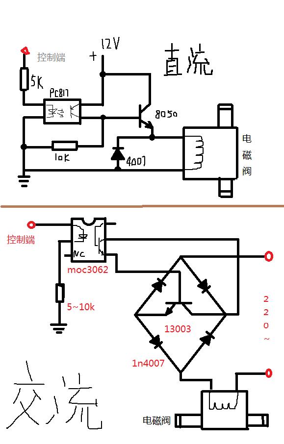 求高人指教光耦控制电磁阀电路图片
