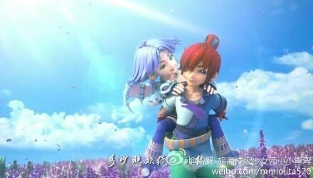 从哪里找手游梦幻西游,龙太子与玄彩娥的情侣图比如这个,或者抱着拖着图片