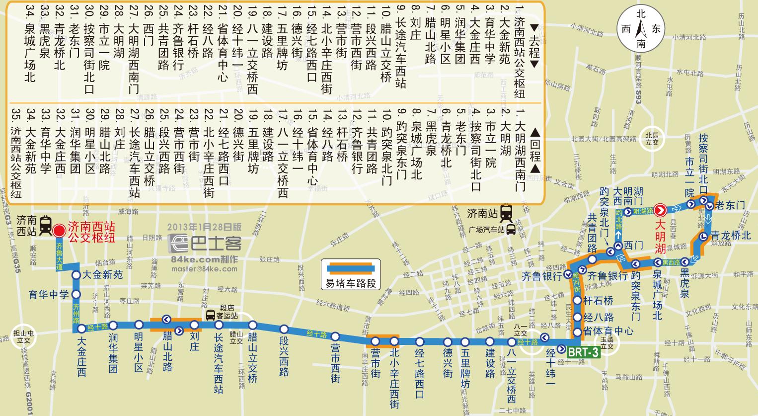 我在济南趵突泉东门到里可以做20路公交车
