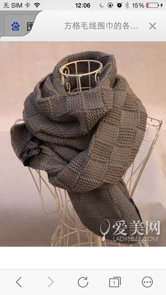 就是图片上这样的方块织法,不是要织这种围巾的