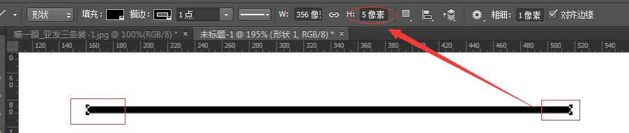 ps 用直线工具画的线条 怎么修改粗细