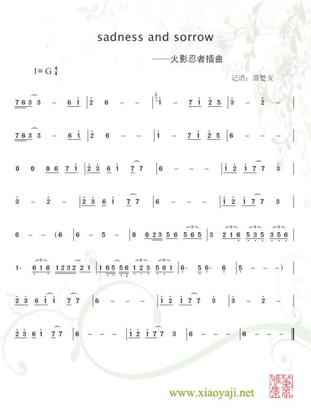 青鸟陶笛谱