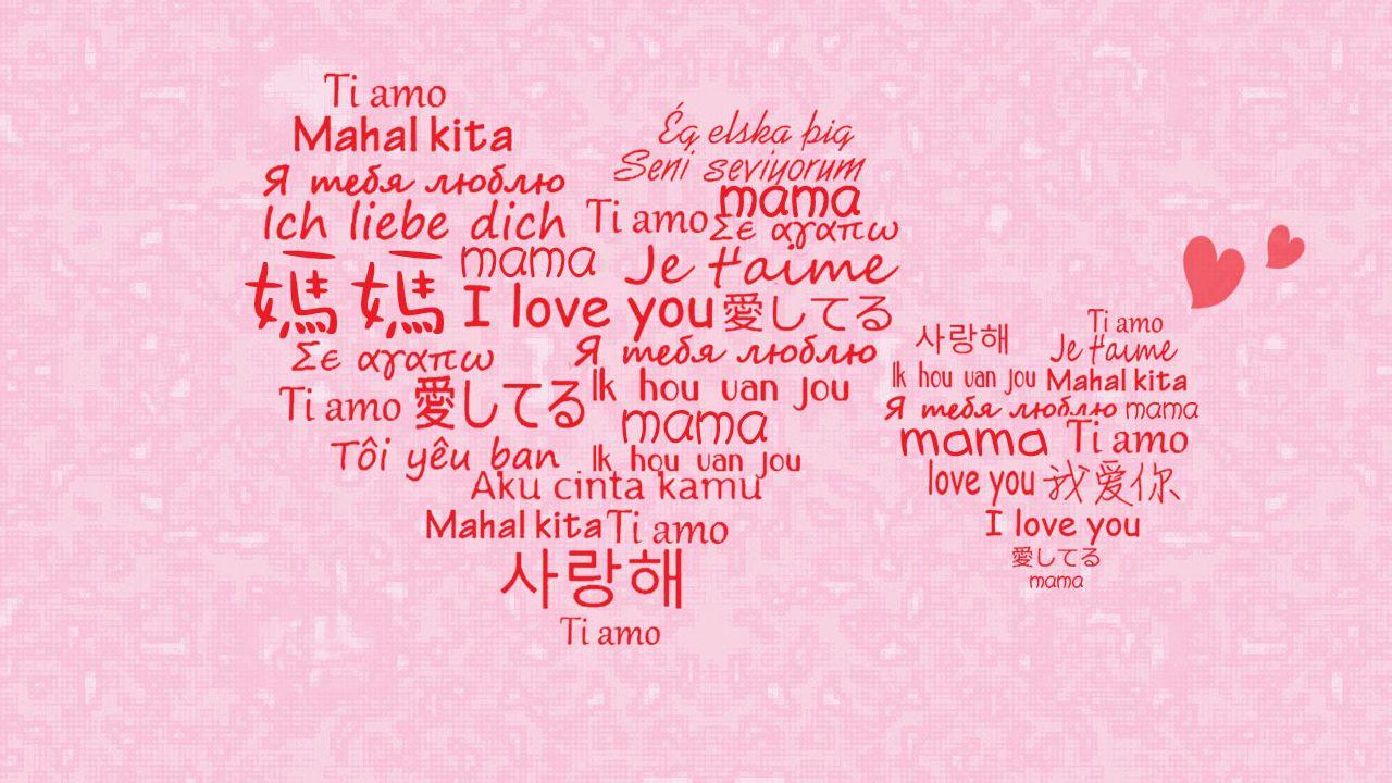 沙拉嘿哟是韩语我爱你的意思,韩文写法是,更准确的读音是sa lang hae