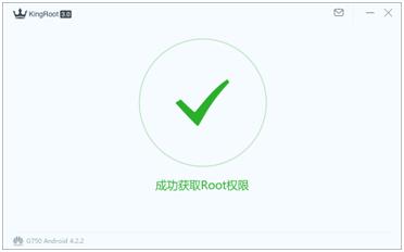 华为手机微信误删如何恢复?图片
