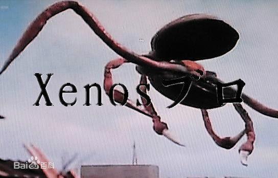 雷欧奥特曼中有个像蜘蛛一样的怪兽是出场在那一集