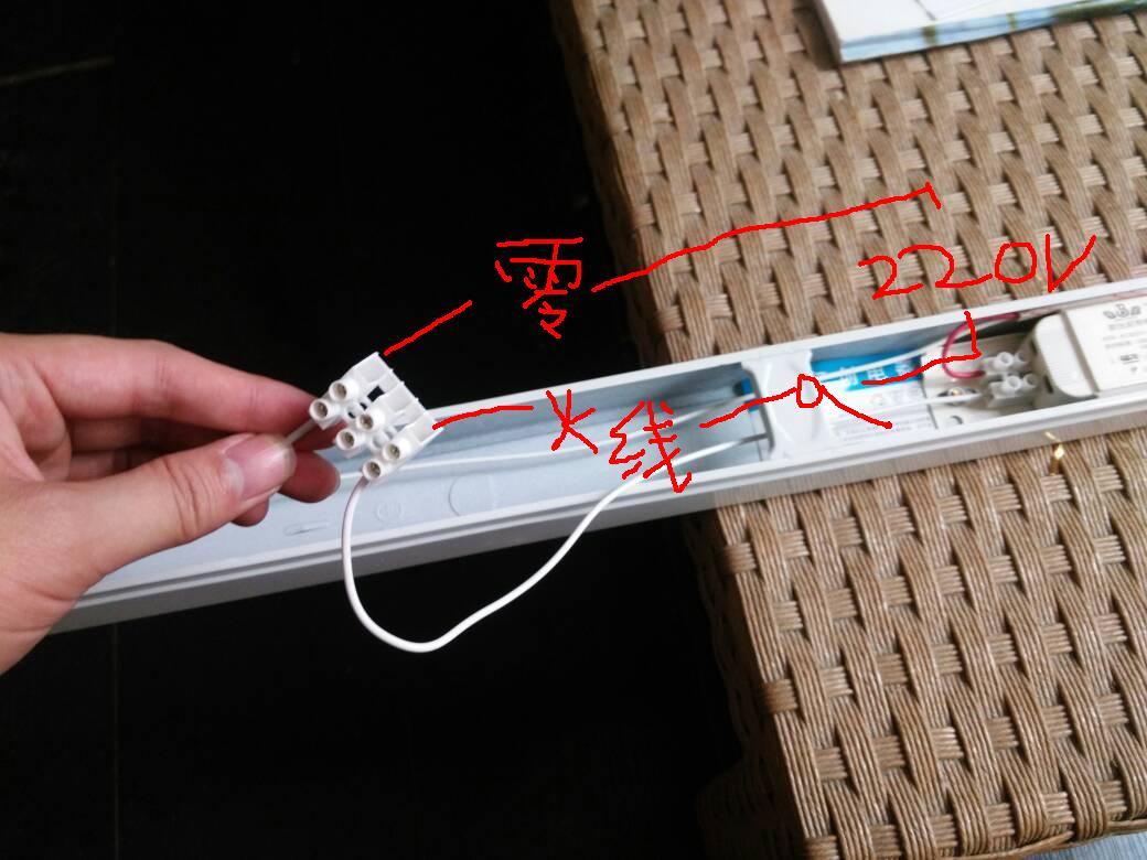 这样的日光灯怎么接线?把线接到白色塑料这里还是那个铁疙瘩那里?