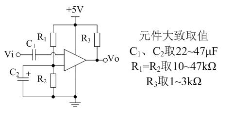 求用一个lm311将正弦波信号转换成方波信号的电路图,我的控电是5v,没