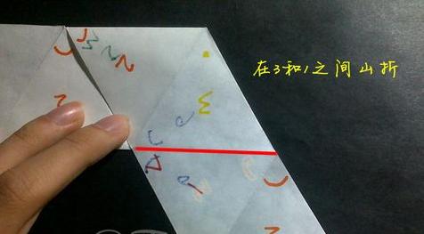表白神器六边形折纸教程图解法