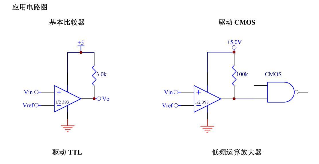 如何使用电压比较器lm393比较两个电路中的电压是指两