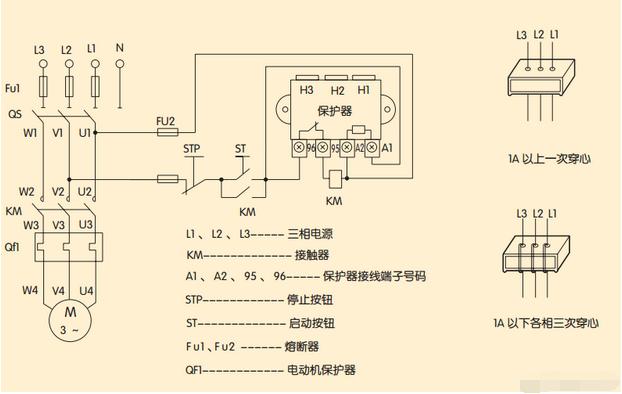 电机保护器怎么和接触器接线