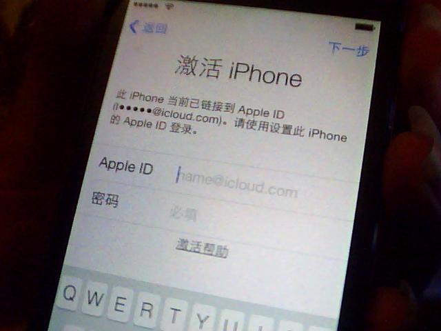 苹果7设置id的步骤图