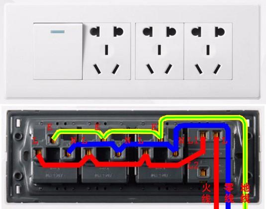 施耐德15孔插座带一个开关怎么接图片