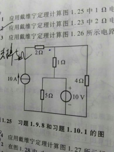 电路 电路图 电子 原理图 390_520 竖版 竖屏