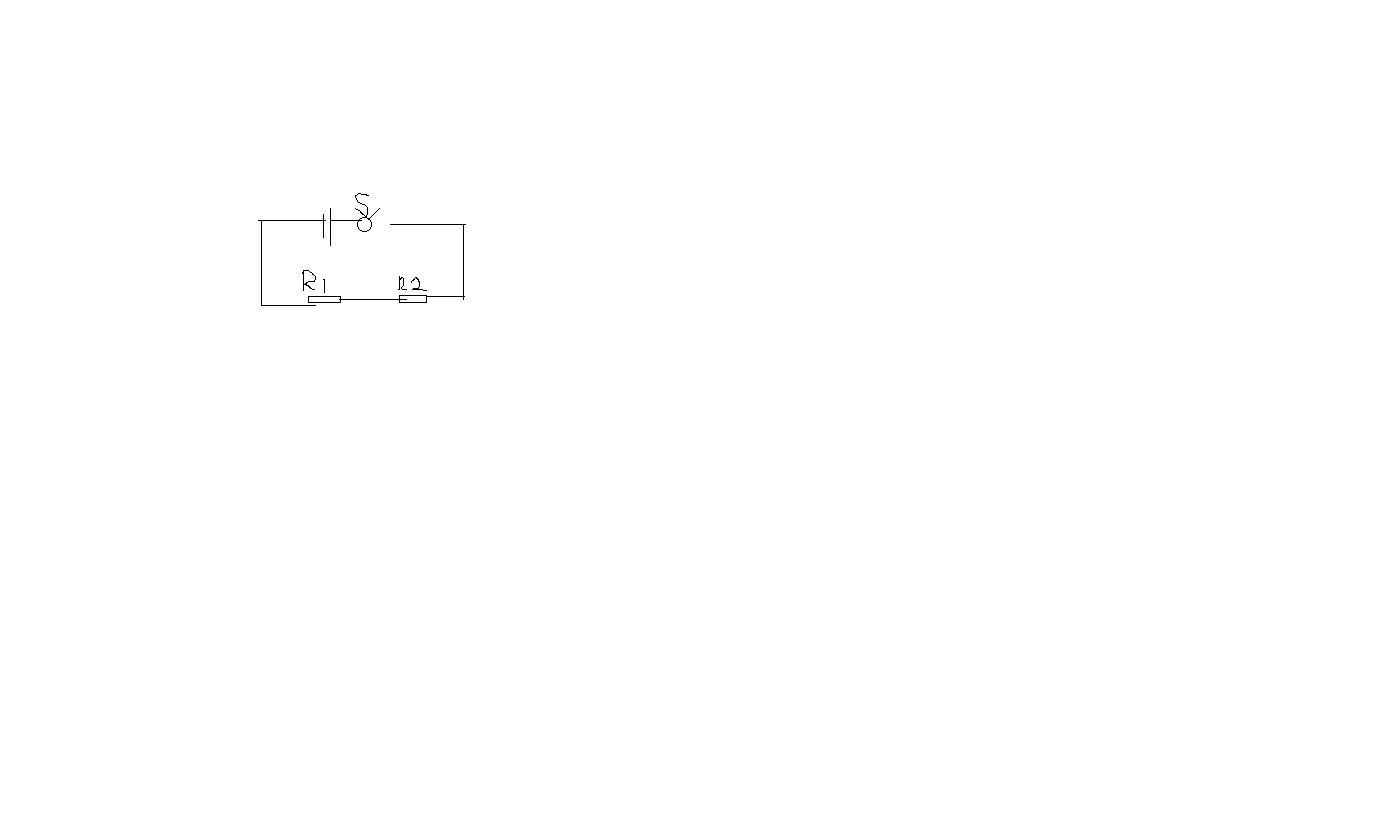初三物理电阻的串联与并联题