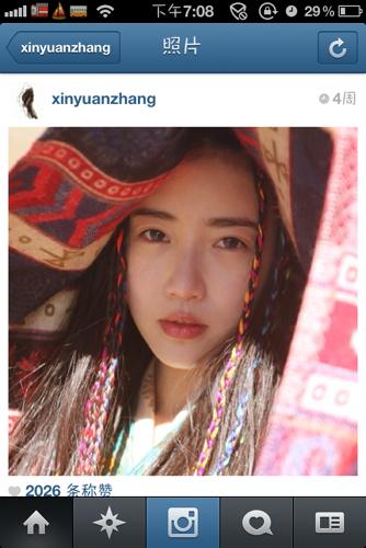张辛苑西藏的发型怎么编的.那些彩色绳子叫什么?哪里买?
