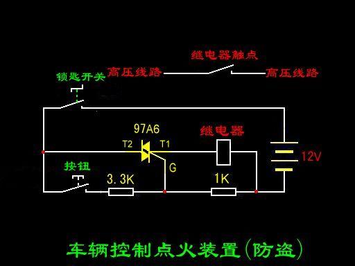 双向可控硅三个接线柱a k ak是接什么线的,是怎么控制