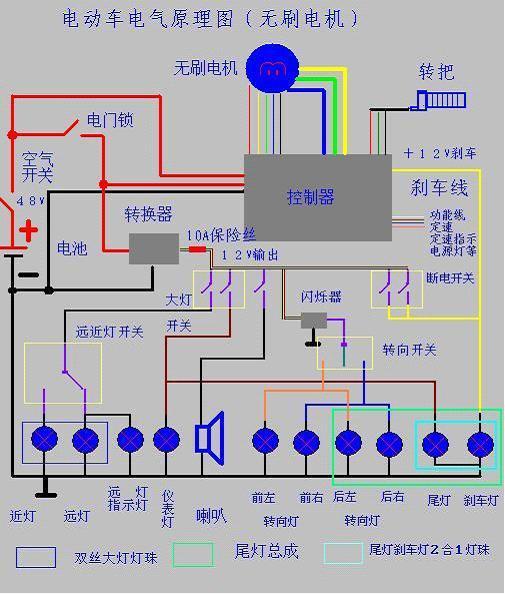 48v500w电动车控制器原理图和电路图谁有