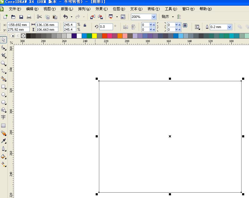 coreldraw x4如何使用图案填充