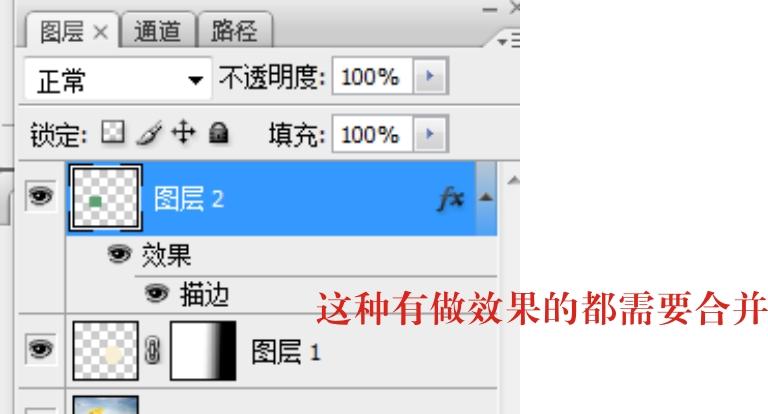 psd文件怎么转换成cdr的文件