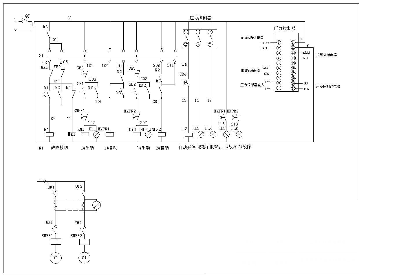 一用一备水泵二次线路自动控制接线图