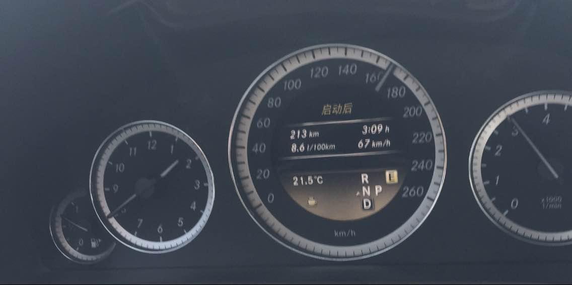 汽车仪表盘图标大全 求车型?