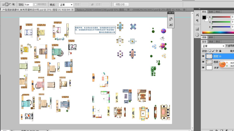求室内设计彩色平面图库.用ps做彩色平面图时所用到的家具素材.图片