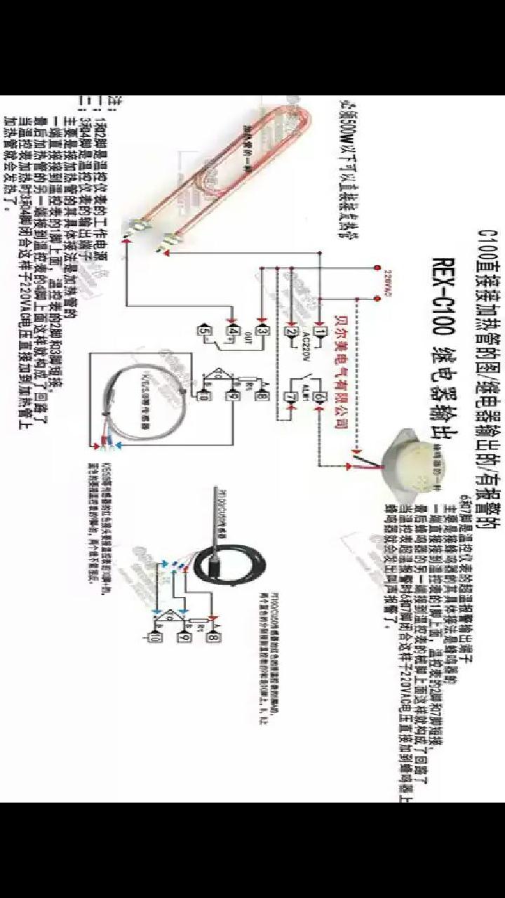 追问 xmta_2c_011智能温控仪接线图 xmta_2c_011智能温控仪与交流