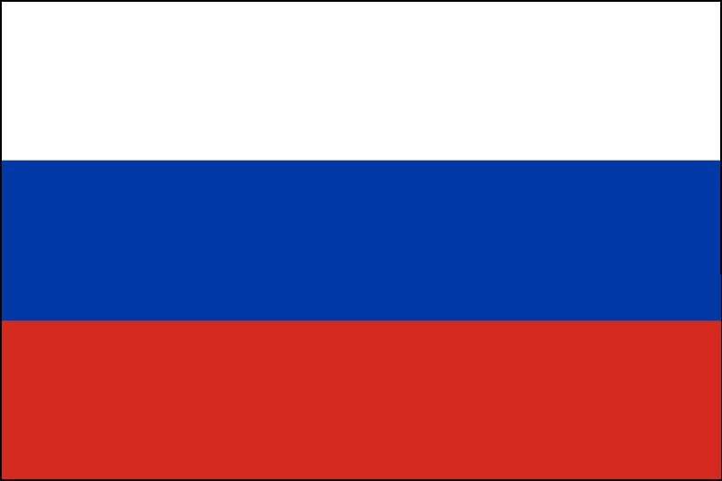 白蓝红三条的国旗是