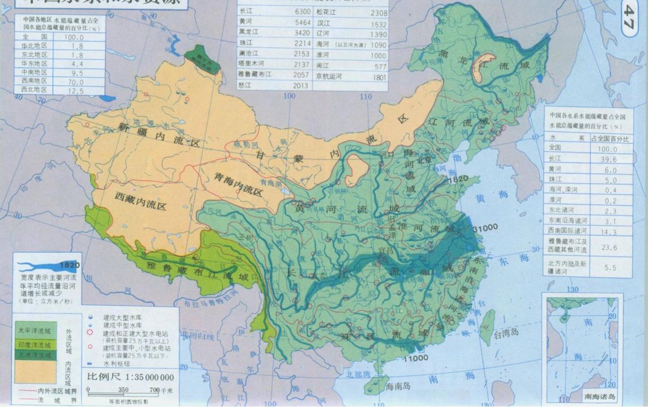 我想看看长江,黄河在中图地图上的分布,为什么在地图搜索找不到呢,求